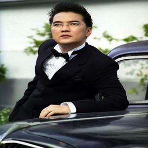 Dam Vinh Hung Bien Tinh Songtexte Lyrics übersetzungen