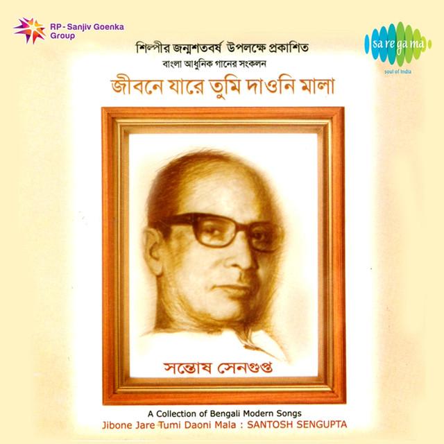 Amar E Bhalobasa, a song by Santosh Sengupta on Spotify