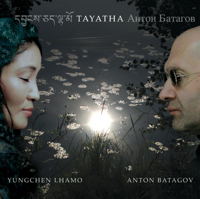 Anton Batagov