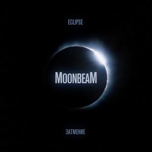 Copertina di Moonbeam - Gravity