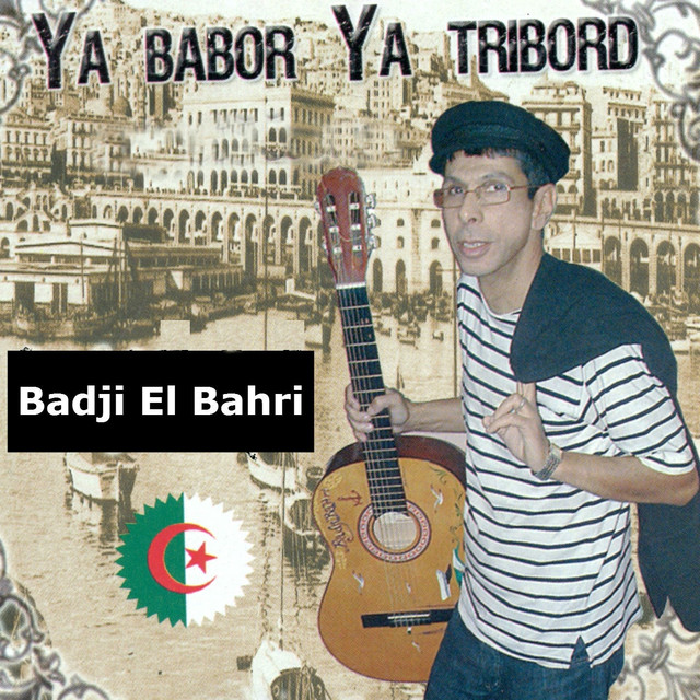 badji el bahri witch