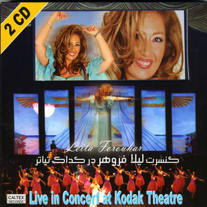 Leila Forouhar Live In Concert - Persian Music Albümü