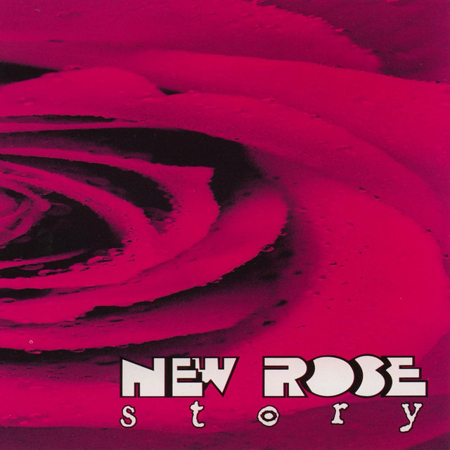 Various Artists New rose story vol.4 album cover