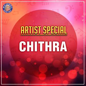 Artist Special - Chithra album