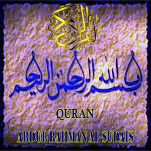 Abdul Rahman al Sudais Albümü