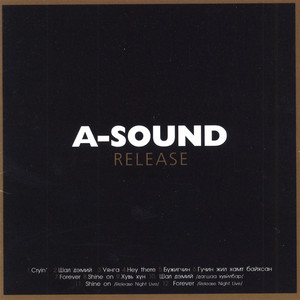 Release - A-Sound
