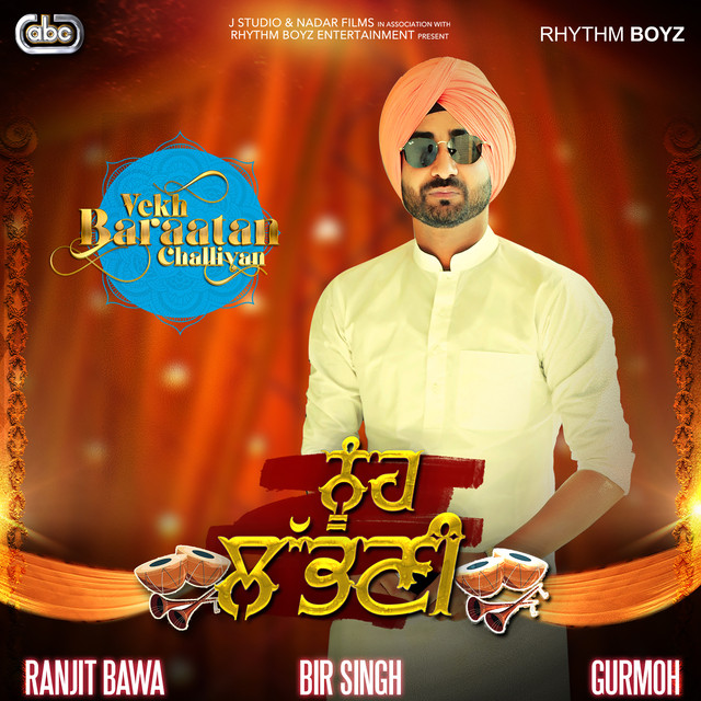 Noonh Labhni From Vekh Baraatan Challiyan Soundtrack By Ranjit