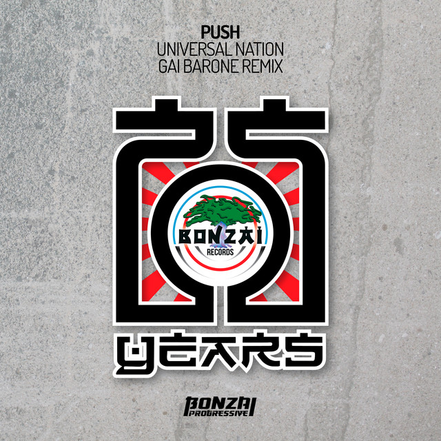 Universal Nation - Gai Barone Remix