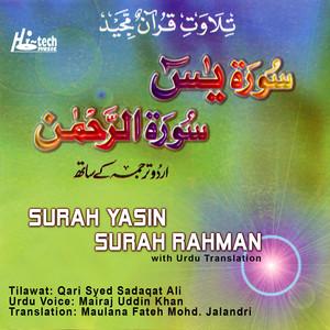 Surah Yasin Surah Rahman (with Urdu Translation) Albümü
