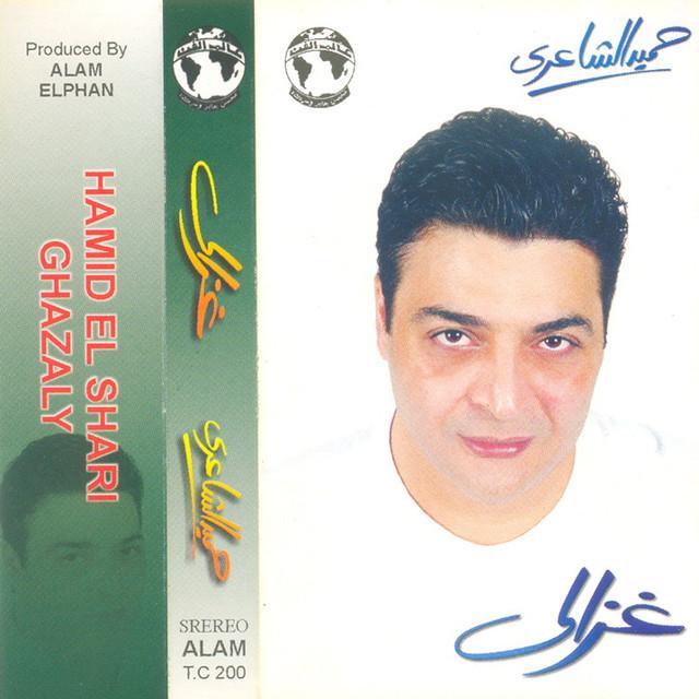 Hamid Al Shaeri