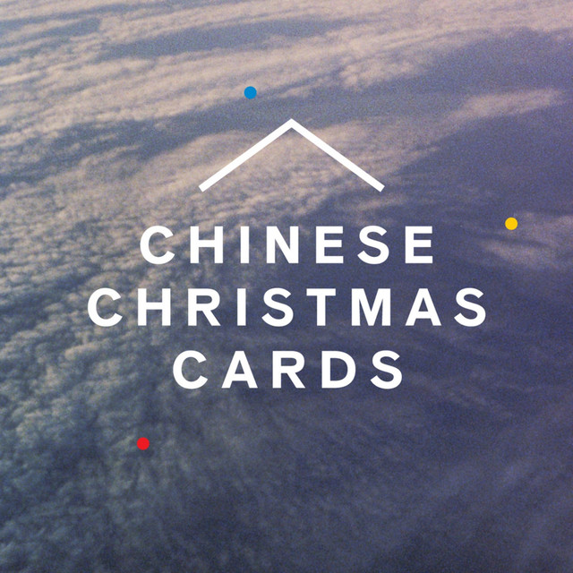 Chinese christmas cards on spotify m4hsunfo