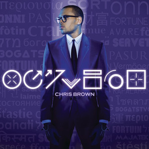 Chris Brown Don't Wake Me Up cover