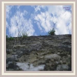 Somnia album
