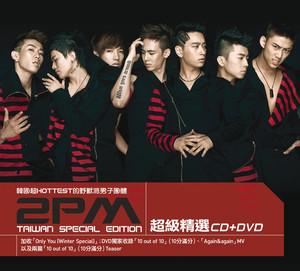 China Special Edition album
