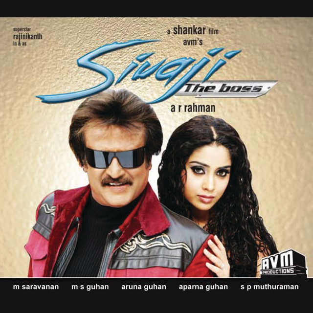Sivaji The Boss (Original Motion Picture Soundtrack)