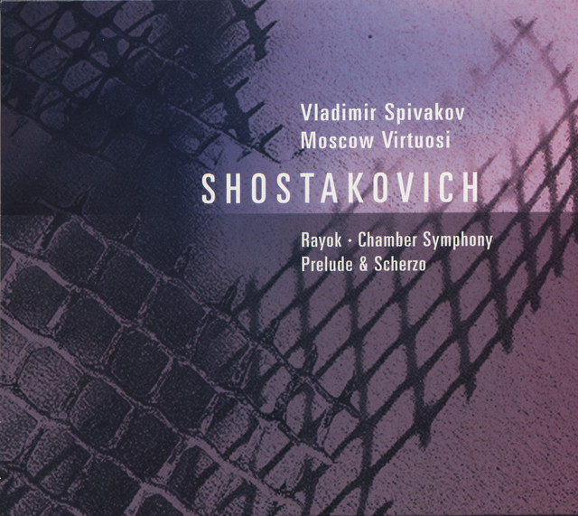 Shostakovich, D : Chamber Symphony / 2 Pieces for String Octet